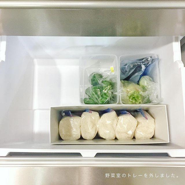 常温保管品も、冷蔵庫の中を使いやすく2