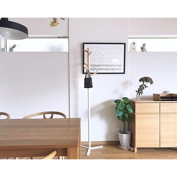 家具のテイストを統一