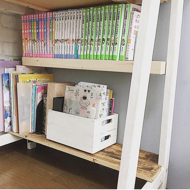 本棚をDIY50