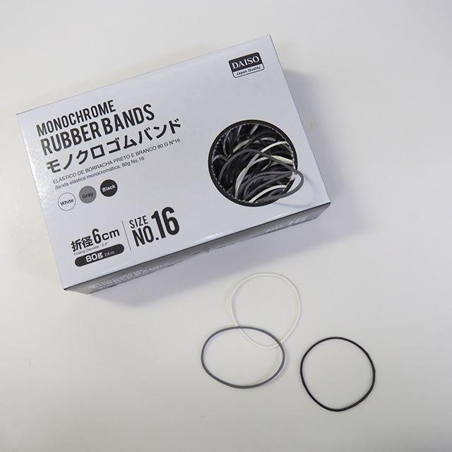 シンプルなモノトーン輪ゴム