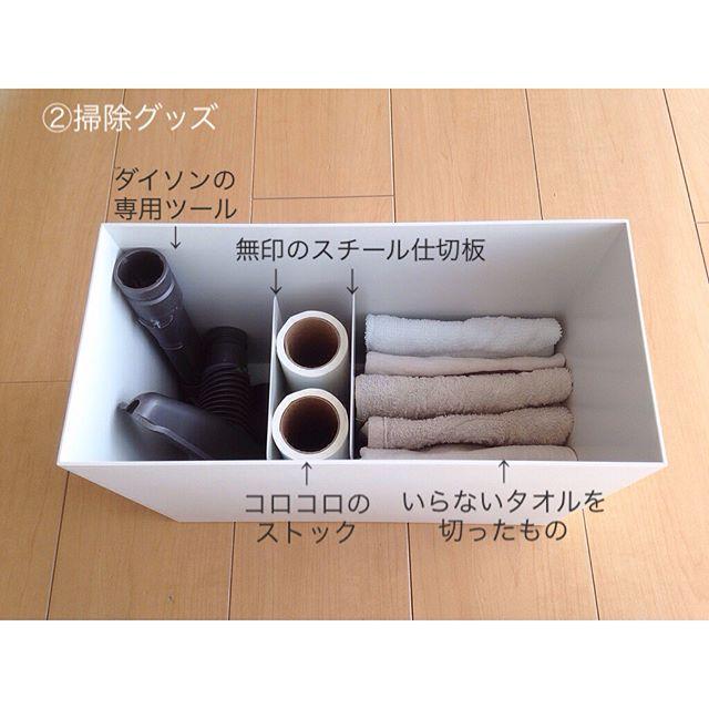 収納上手のマストアイテム「ファイルボックス」17