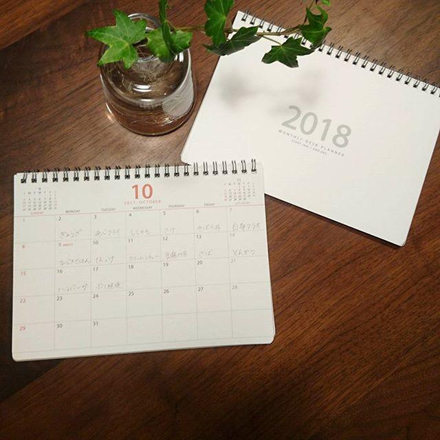 卓上カレンダー4