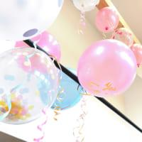 プチプラでパーティーを盛り上げよう!【ダイソー・セリア】のおすすめグッズ8選☆