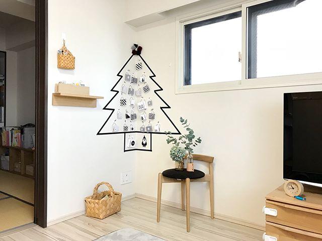 毎年手づくり♪アドベントカレンダーでクリスマスツリー5
