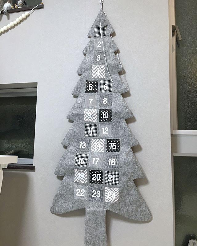 【アドベントカレンダー】のある暮らし7