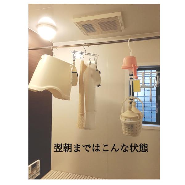 濡れたバスルームグッズは、朝までにすべて乾かす