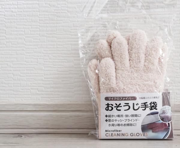キャンドゥのお掃除手袋