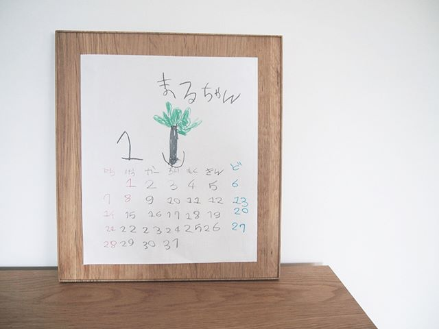オリジナルの手書きカレンダー2