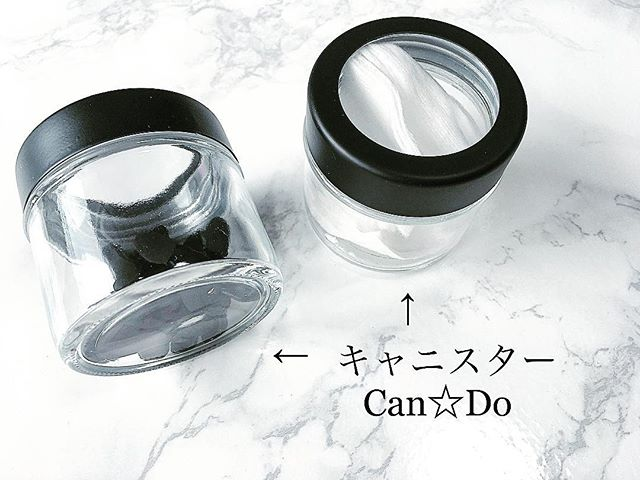 キャンドゥのモノトーンガラスキャニスター