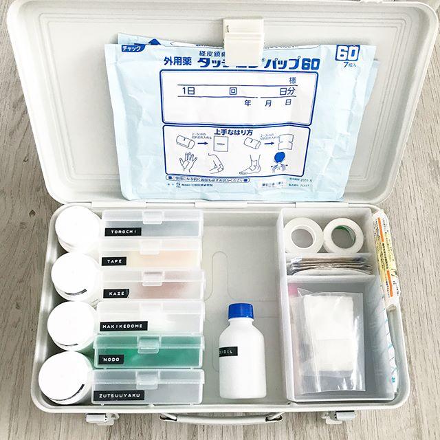 スチール工具箱を救急箱にするアイディア