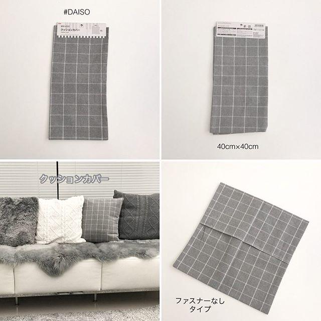 【セリア・ダイソー・キャンドゥ】購入品レポート6
