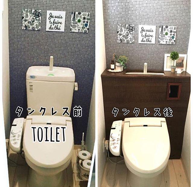 タンクレストイレ風にDIY