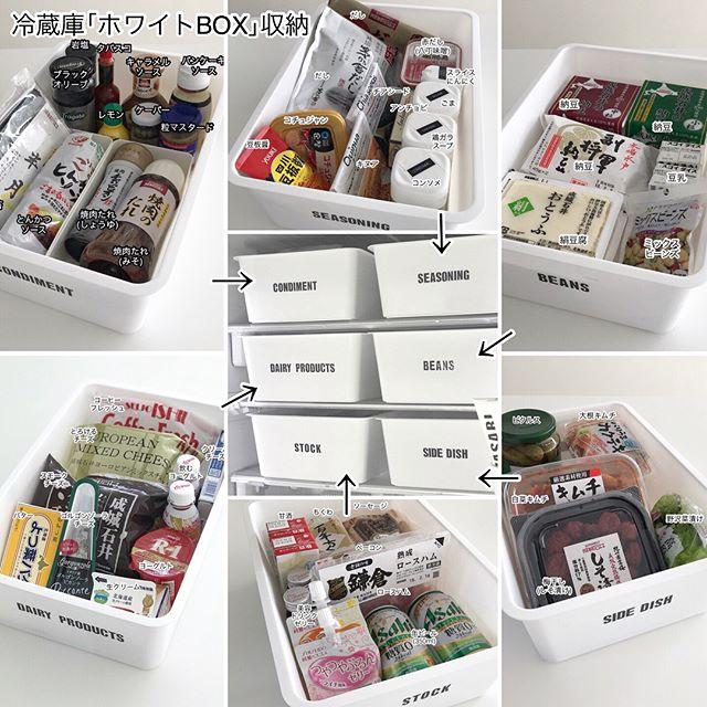 調味料や食材はホワイトのボックスで仕分けして
