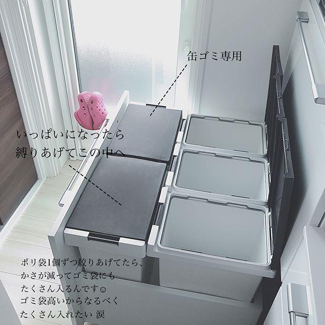 ゴミ箱置き場3