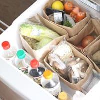 キレイにまとめて取り出しやすく!冷蔵庫の野菜室を賢く収納するには?
