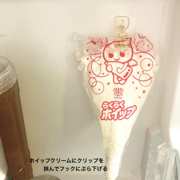 冷蔵庫収納アイデア集79