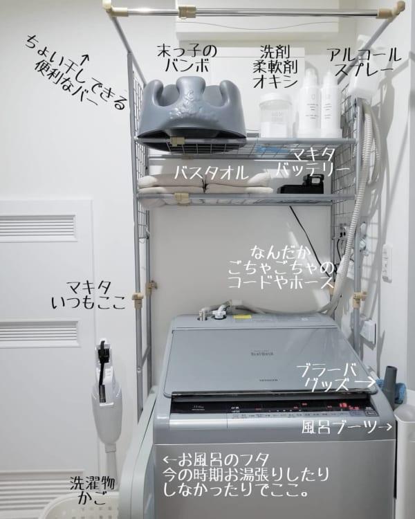 洗濯機ラックを使用した収納例10