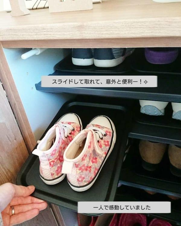 靴収納25