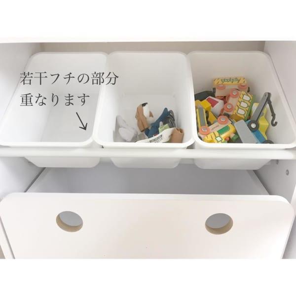 ぽいぽい投げ込めるボックス収納4