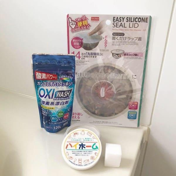 浴室の床をオキシ漬け