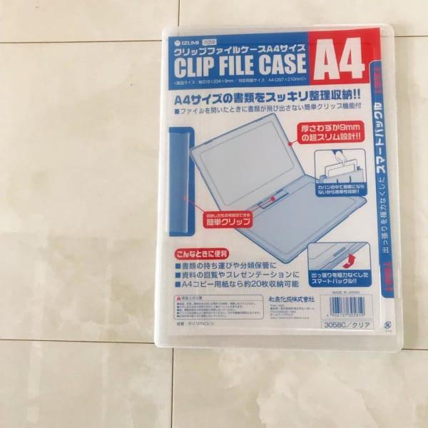 クリップファイルケース