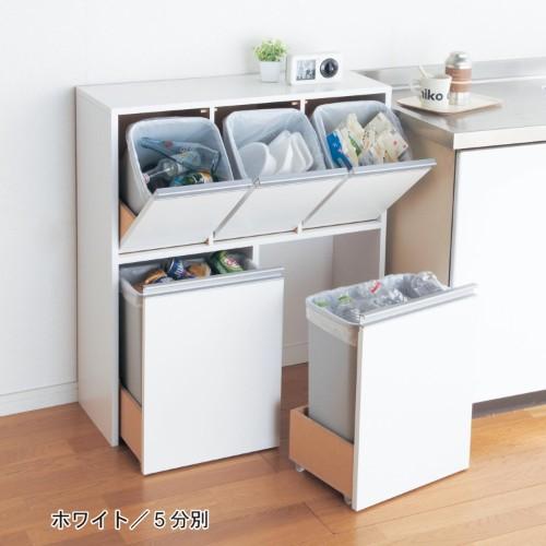 ゴミ箱収納スペース実例集73