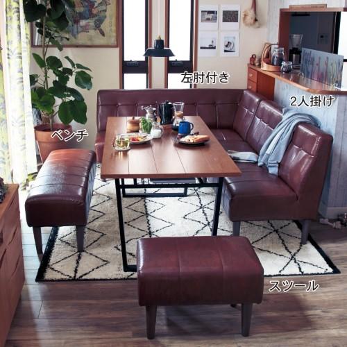 レザーソファ・アイアンプラス木のテーブル2