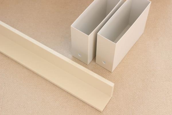 壁に付けられる家具・棚と、ファイルボックスを用意