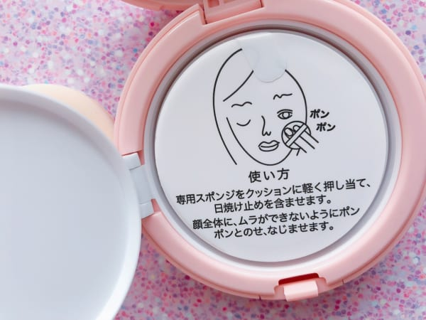 【WHOMEE】クッションUVパクト5
