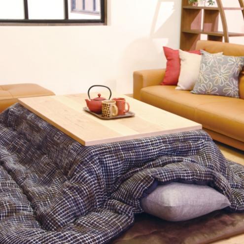 お部屋に暖かみと居心地の良さをプラスしてくれる