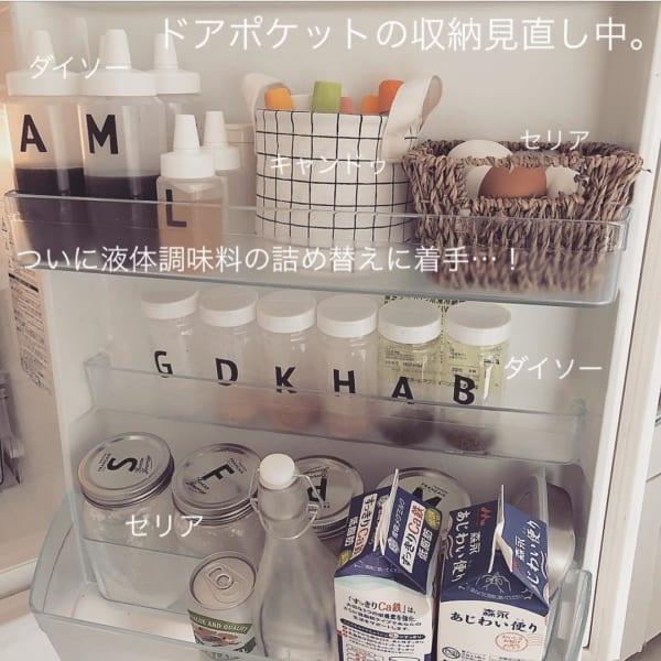 キッチン冷蔵庫内収納で☆ナチュラルクラフトい草ワイヤーバスケット