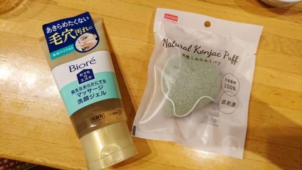 洗顔ブラシ・パフ2