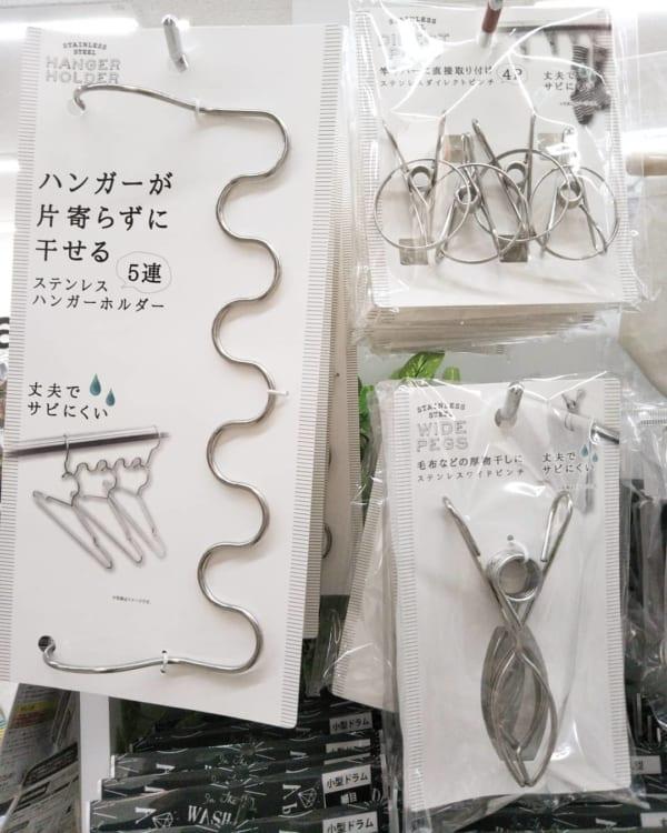 折りたたみ式ランドリーハンガー(キャンドゥ)