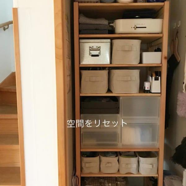 文房具・工具類など収納4