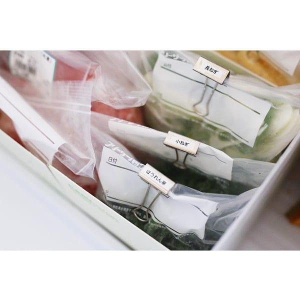 冷蔵庫収納アイデア集43