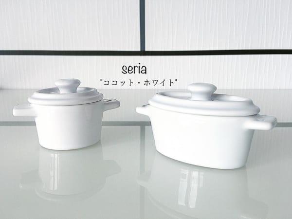 「セリア」のミニココット4
