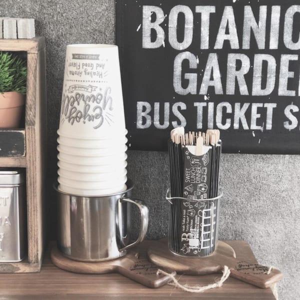 おうちカフェをもっと盛り上げる