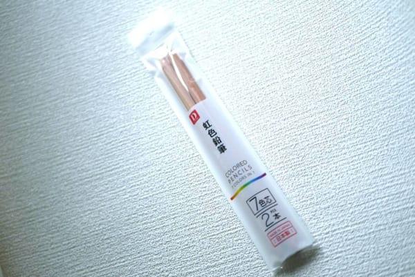 虹色鉛筆(ダイソー)