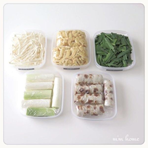 冷蔵庫収納アイデア集21