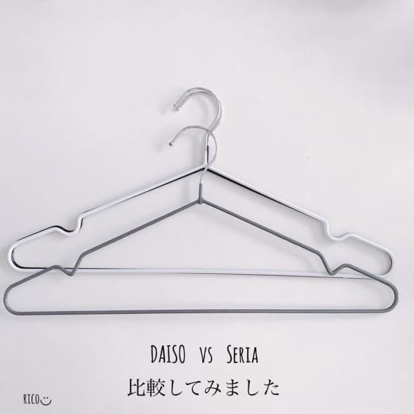 シンプルデザインが嬉しい「ハンガー」5