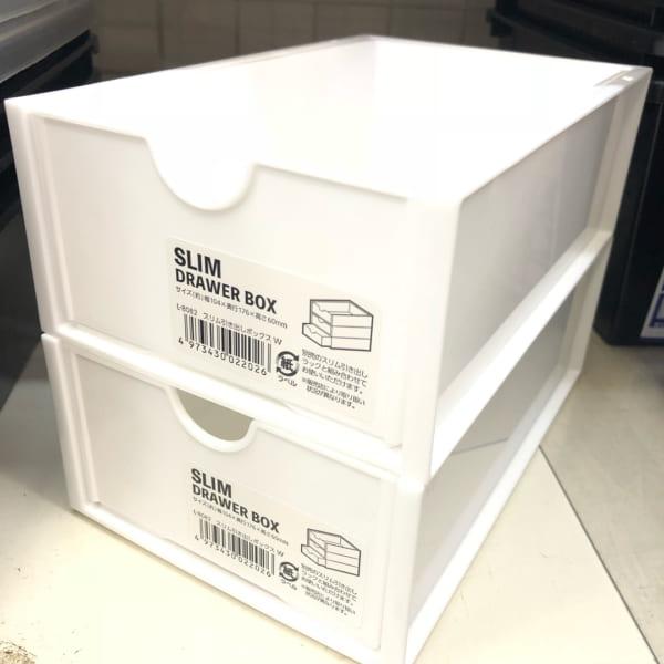 スリム引き出しボックスとラック(キャンドゥ)