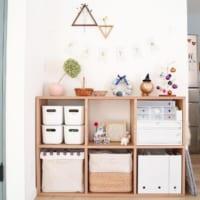 【無印良品・セリア・ダイソー】のアイテムを使用!おもちゃ収納の実例&アイデア