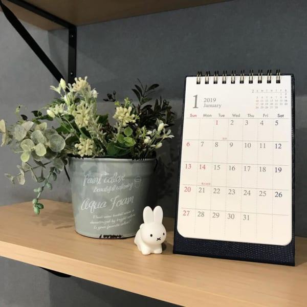 レザー風卓上Wリングカレンダー(ダイソー)