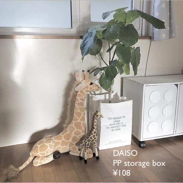 ポリプロピレン製収納BOX