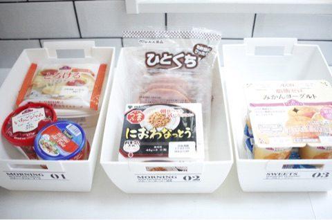 冷蔵庫収納アイデア集22