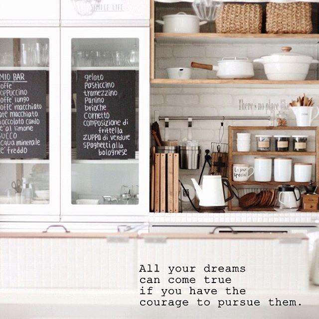 キッチンに取り入れてカフェ風に