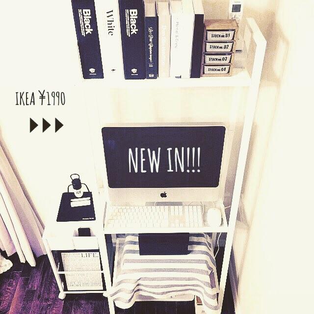 IKEAのアイテムを使った机周りの収納1