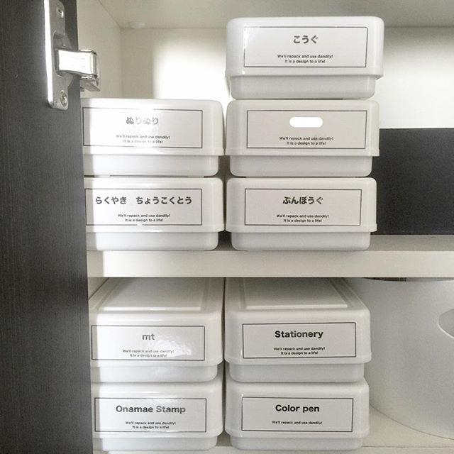 各ショップのオススメ収納ボックスまとめ79