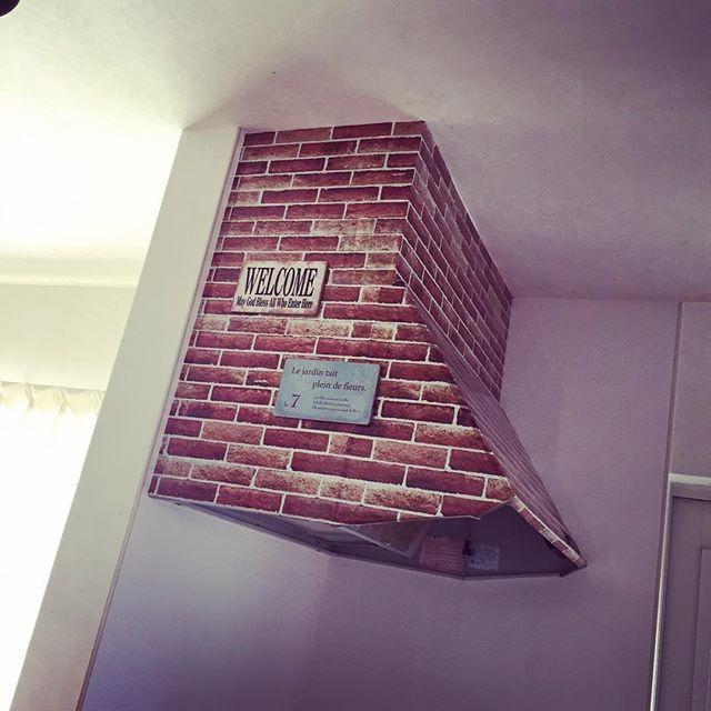 キッチン換気扇をブルックリン風にリメイク2