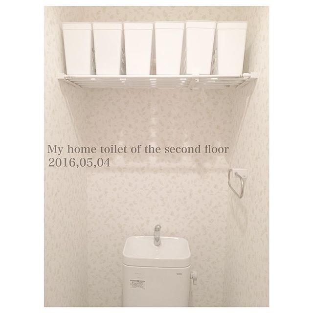 トイレ収納にダイソーのプラケースを